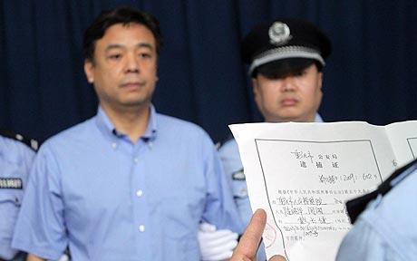 16cops  Chongqing: Peng Changjian